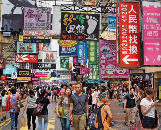 busy-street-with-advertising-signs-mong-kok-nathan-and-waterloo-road-EX969F.jpg